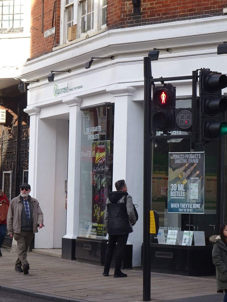 23rd February 2017 - the store you would never want to go in. One of the numerous Vaping shops that have opened recently.