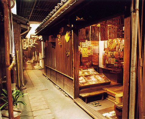 The Shitamachi Museum / Official Tokyo Travel Guide GO TOKYO