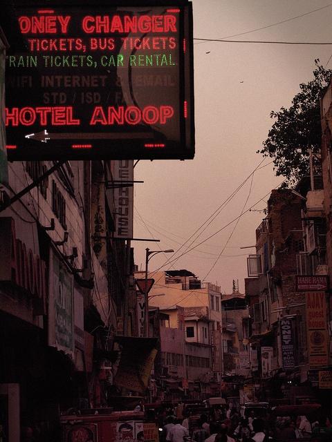 At Dusk by Arun Shah Masood, via Flickr