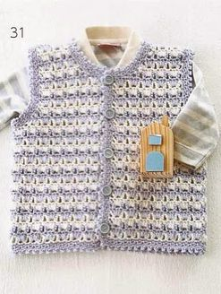 Free Crochet Vest Pattern For Child : Baby Boy Vest free crochet pattern crochet Baby Clothing ...
