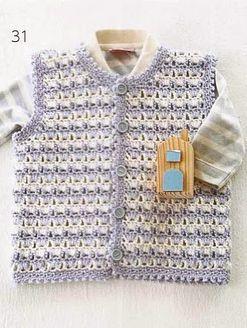 Baby Boy Vest free crochet pattern