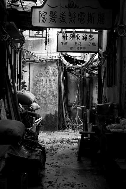 Kowloon Walled City | 九龍城寨 by yhtomitc, via Flickr