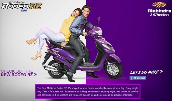 Mahindra 2 Wheeler Rodeo RZ pan India launch in August: July 2012 scooter sales of 10,051 units