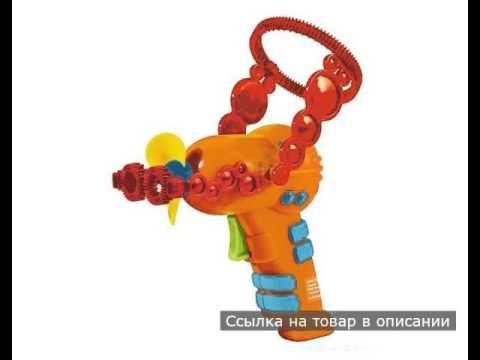 Пистолет для мыльных пузырей Simba (Симба) в ассортименте