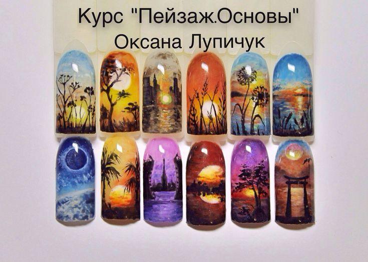 Оксана Лупичук