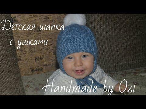 (26) Вязаная спицами детская шапка с ушками - YouTube