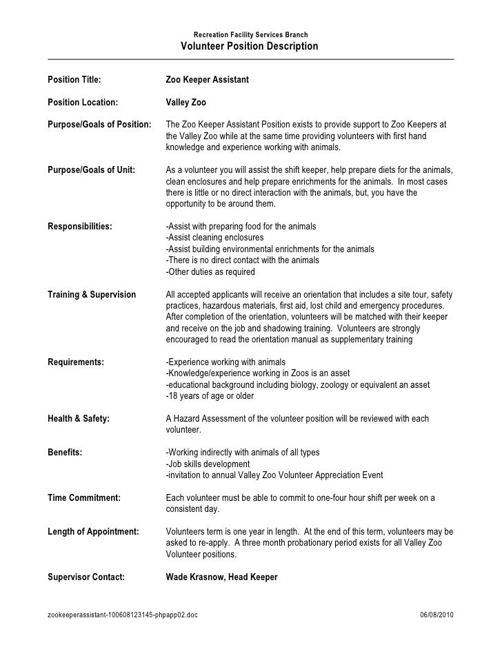 sample resume zookeeper resume examples pinterest sample