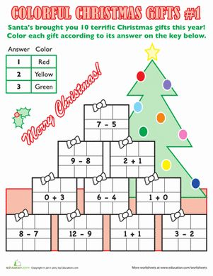 Santa's left 10 Christmas gifts under the tree, each containing an addition or subtraction problem for your student. She'll also get to do a bit of coloring!