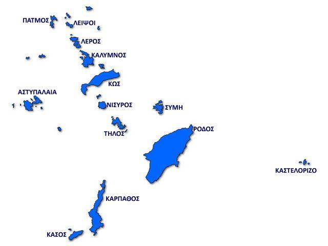 «Τα Δωδεκάνησα χρειάζονται τη δική τους αυτόνομη Περιφέρεια με έδρα τη Ρόδο»