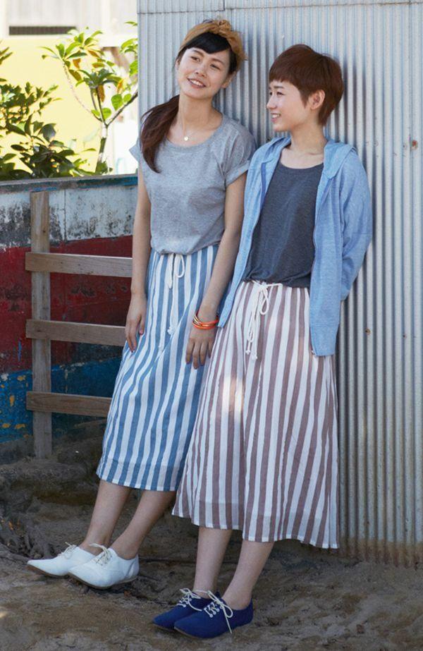 stripes & smiles