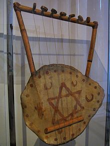 ethiopian musical instruments | ... musical instruments, Ethiopian musical instruments, Lyres, Nubia