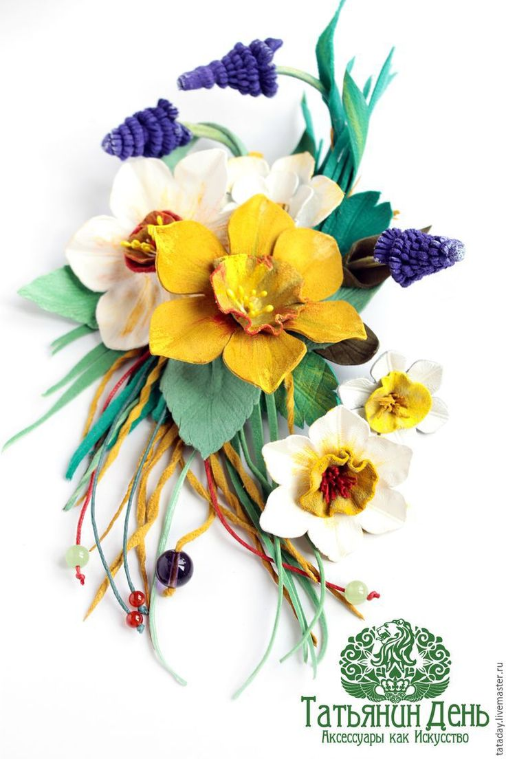 Делаем брошь из кожи «Весенний букет» с нарциссом и гиацинтом - Ярмарка Мастеров - ручная работа, handmade