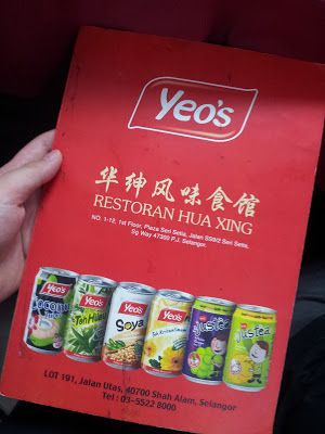 Eating All the Way!: Restoran Hua Xing @ Wisma LBS, Sungai Way