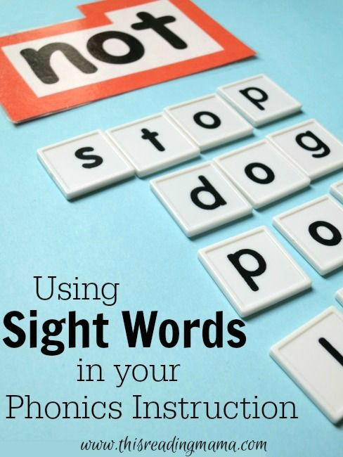Using Sight Words in Your Phonics Instruction (YES! You can combine the two!!)