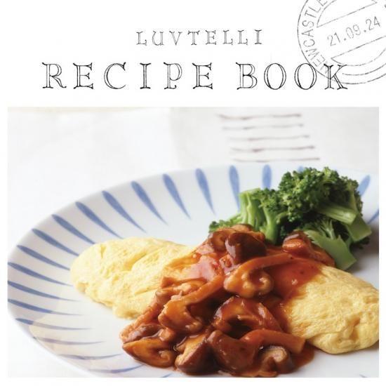 ミニレシピブック - Luvtelli Books