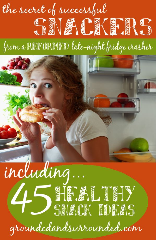 I don't like to say I have no self-control, but the truth is, if it is in my house I will eat it. But I have finally discovered the secret to snacking success! Healthy, whole food, clean eating snacks that will satisfy any late-night craving! Simple and kid-friendly snack ideas are worth their weight in gold, don't you think?! www.groundedandsurrounded.com/the-secret-to-snacking-success/ 