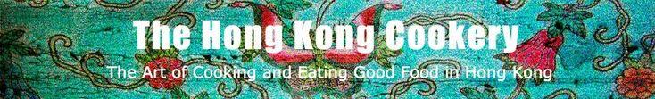 Stir Fried Ketchup Shrimp  茄汁蝦碌   Chinese Recipes at TheHongKongCookery.com