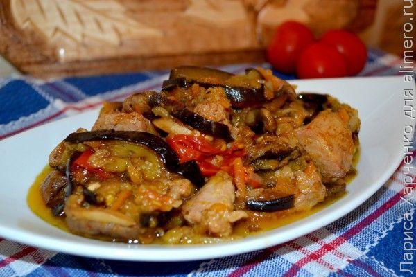 Баклажаны, тушенные с куриным филе и грибами (с ...