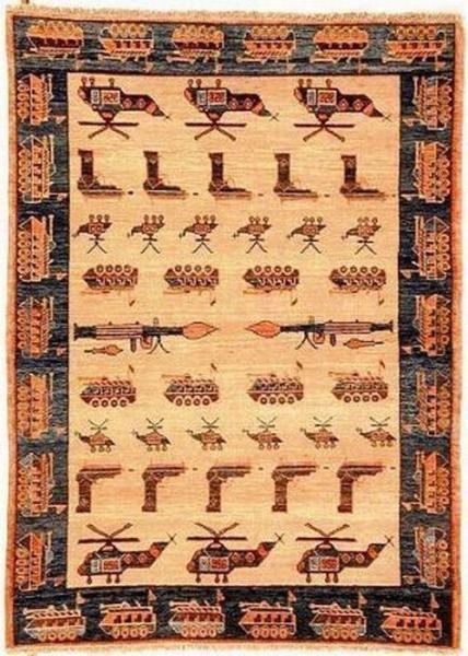 Gazeta 2.0 - Современные афганские ковры