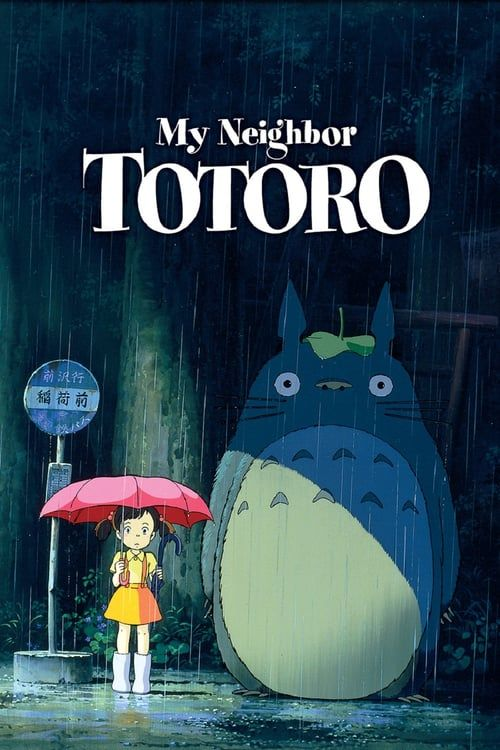 10178216cd8b7e5bacf9ed422b99438c - So I Watched A Bunch Of Studio Ghibli Movies For The First Time...