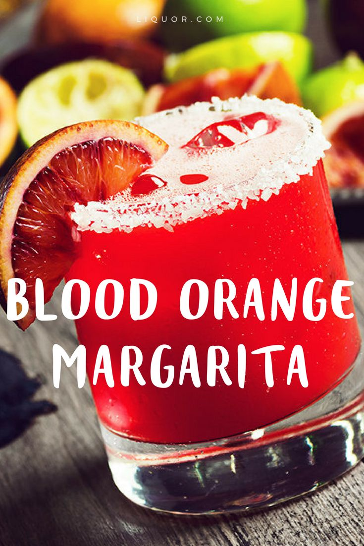 We're in love with this tart and refreshing blood orange #margarita