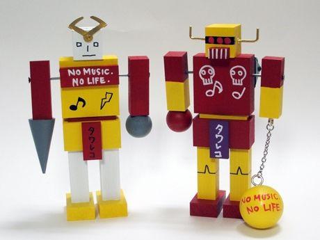 Korejanai Robo - No music No life!