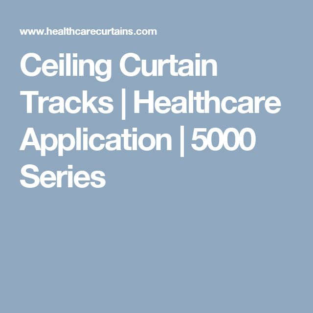 Ceiling Curtain Tracks | Healthcare Application | 5000 Series