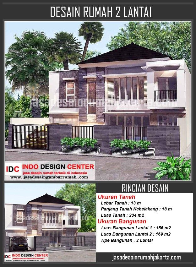 Desain Rumah Minimalis 2 Lantai   Rumah 2 Lantai Modern   Gambar Rumah Minimalis 2 Lantai   Photo Rumah 2 Lantai   Foto Rumah 2 Lantai   www.jasadesainrumahjakarta.com