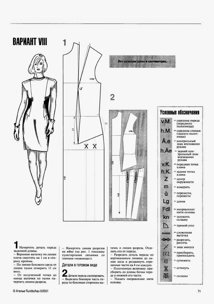 Page70.jpg (793×1123)