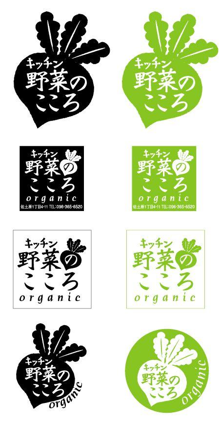 yasaikokoro1.jpg