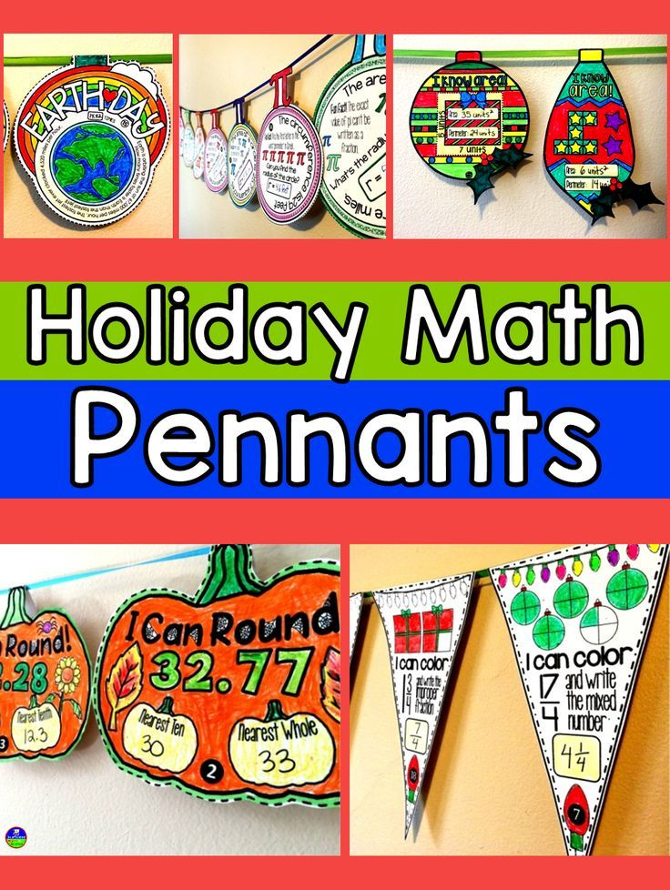 Holidays are a tough time to keep momentum going. Diets, budgets, curriculum! At my old school we used to put on movies the days before vacation breaks because teaching anything seemed impossible. The trick is to find something the kids like doing and that keeps the momentum. Math pennants keep kids engaged and teachers sane! I have posted math pennants here for back to school, Halloween, Christmas, Valentine's Day, Earth Day, Pi Day (my favorite!),