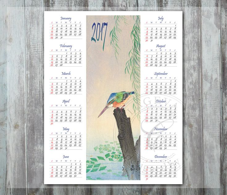 Printable 2017 year calendar with a Japanese watercolor painting (water birds under the willow). by collageva on Etsy