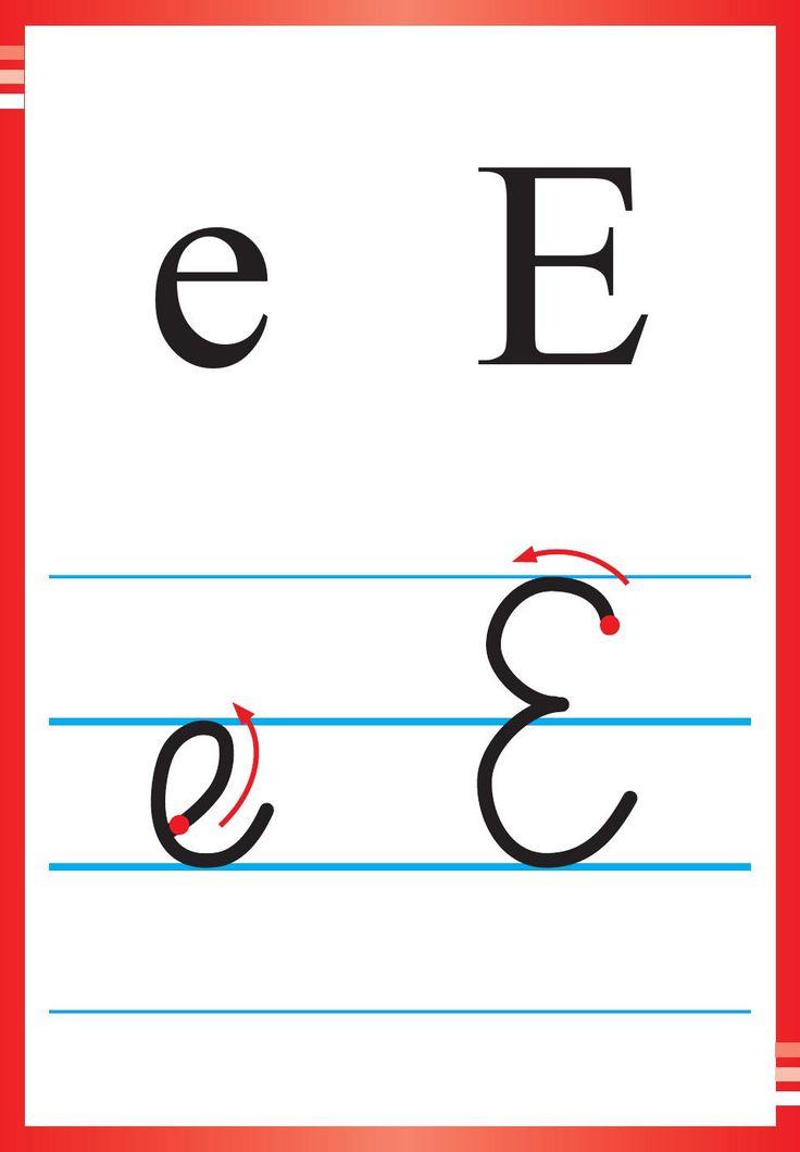 Alfabet polski, pisany dla dzieci do druku 13