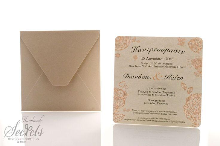 Picture of Προσκλητήριο γάμου μεταλλιζέ άμμου vintage λουλούδι