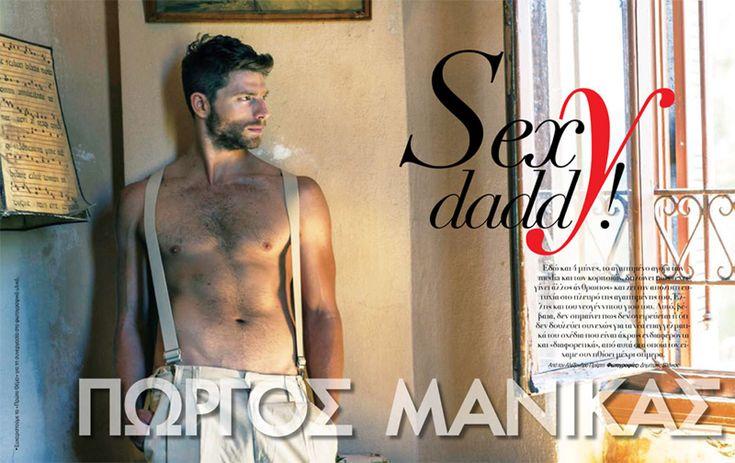 Greek Top Model George Manikas for DownTown - Cyprus