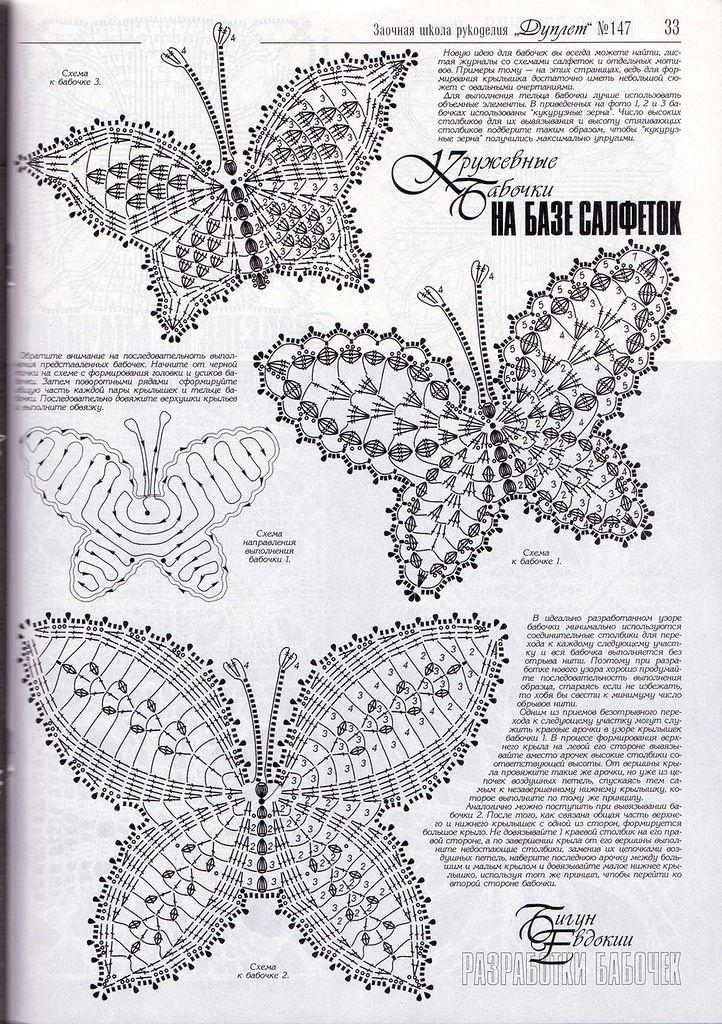 Häkeln Schmetterling crochet butterfly                                                                                                                                                     More