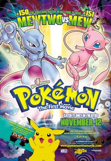 Pokémon: The First Movie 劇場版ポケットモンスター ミュウツーの逆襲 (1998)