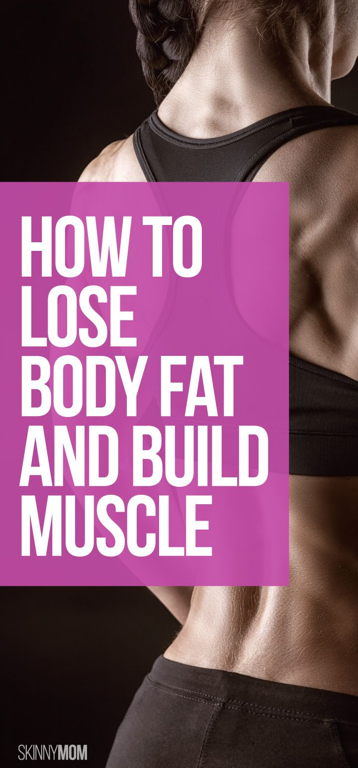 Lose fat and build muscle fast. (@bodybuildingcom)