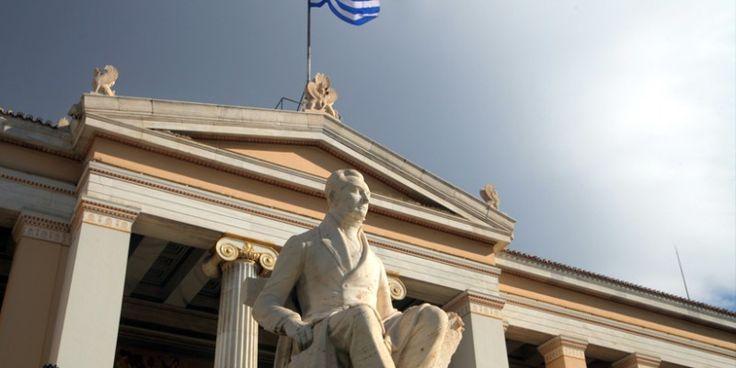 Δημιουργία - Επικοινωνία: Τέσσερα ελληνικά πανεπιστήμια στα καλύτερα του κόσ...