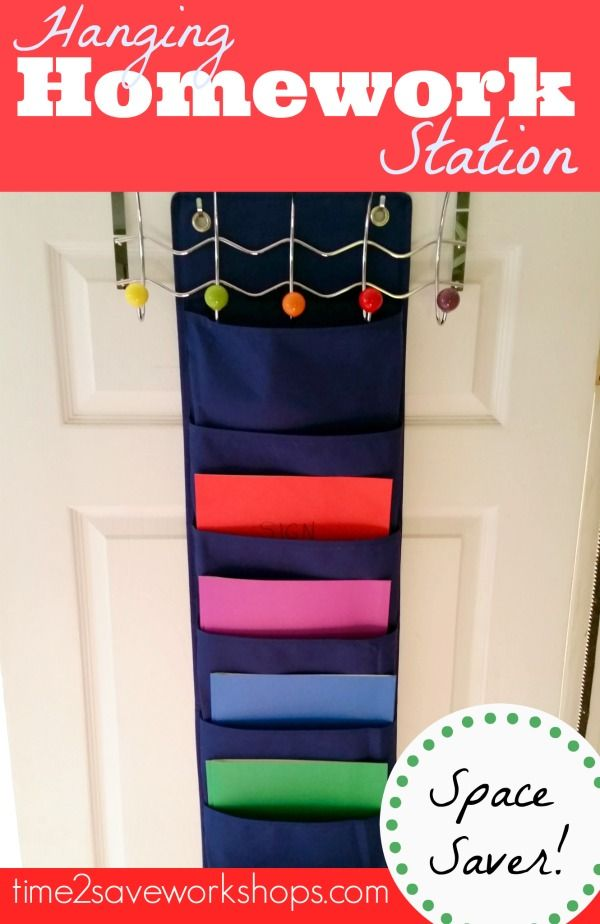 Homework Station Organizer {Hangs on Door to Save Space!}: Homework Station
