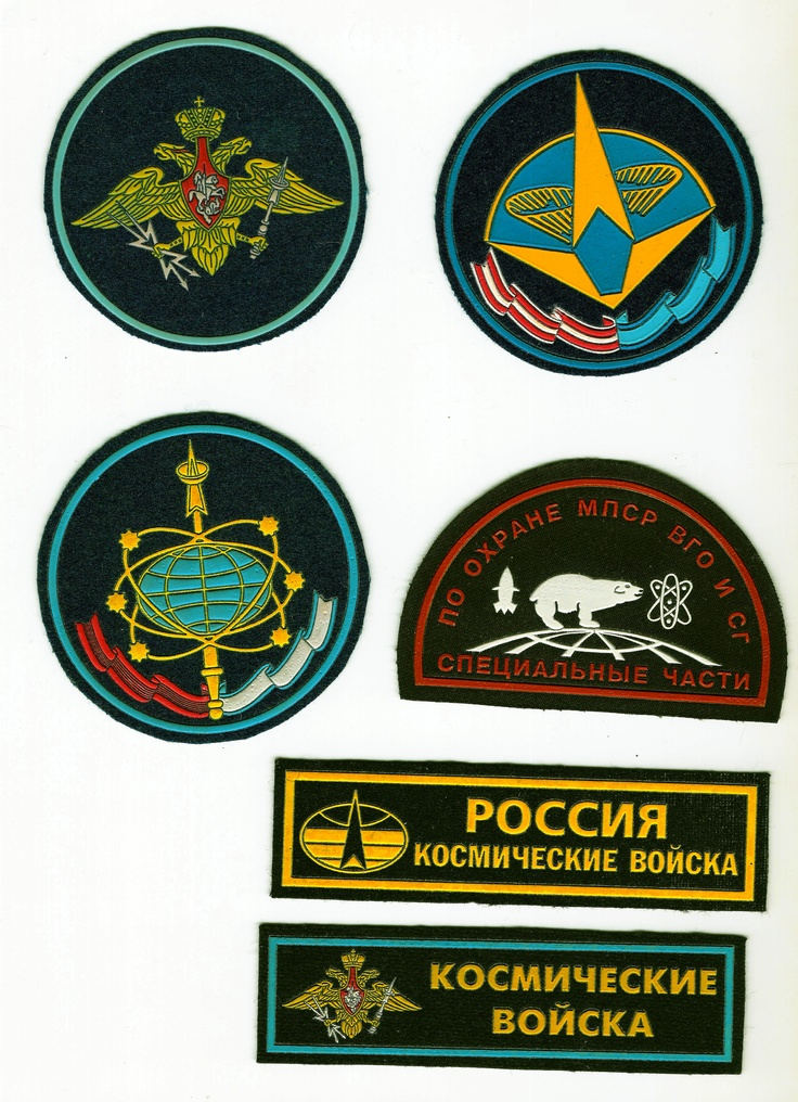 Baikonur Cosmodrome uniform patches