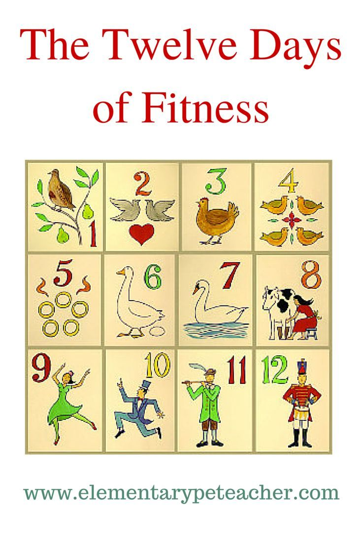 On the first day of Christmas, my PE teacher said to do... This is a great Christmas time activity that will really give your students an awesome workout! Merry Christmas!!