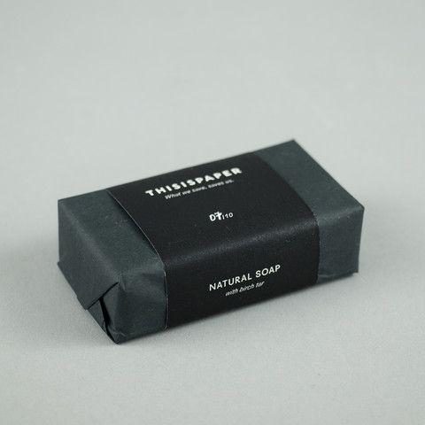 XMAS Gifts: Birch Tar Natural Soap