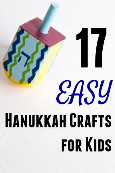 Easy Hanukkah crafts for kids. Perfect last minute projects.