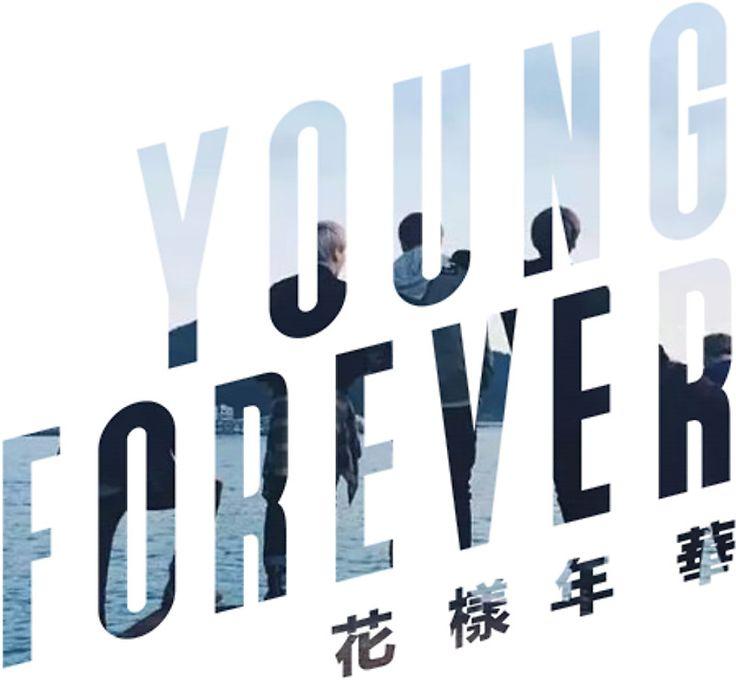 «BTS Young Forever Logo» de thecutestever