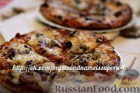 Основа для пиццы (готовая, чтобы не тратить время) Майонез - 2 ст.л. Кетчуп - 2 ст.л. Томатная паста - 1 ст.л. Красная маленькая луковица - 1/2-1 шт. Томаты средние - 2 шт. Колбаса салями Маслины Сыр Соус Сальса (я брала от Heinz) Орегано Прованские травы Тимьян