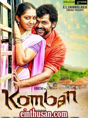 Komban Tamil Movie Online - Karthi, Lakshmi Menon and Rajkiran. Directed by M. Muthaiah. Music by G.V. Prakash Kumar. 2015 [U/A]