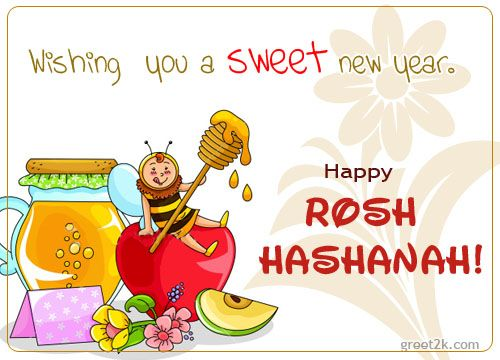 rosh hashanah pictures   Customised and send this ecard to ...