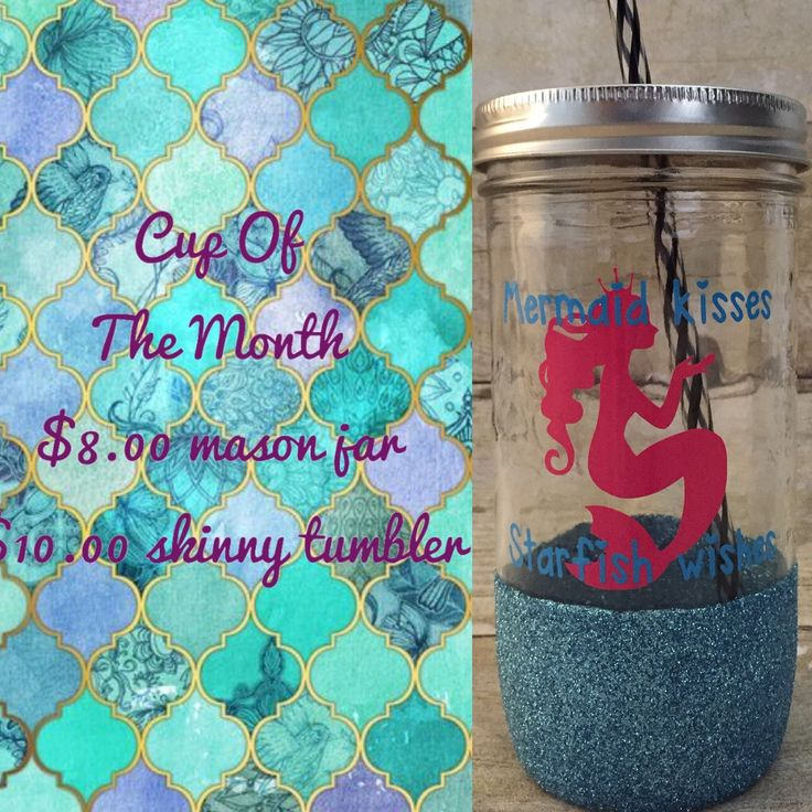 New tumbler of the month listing!