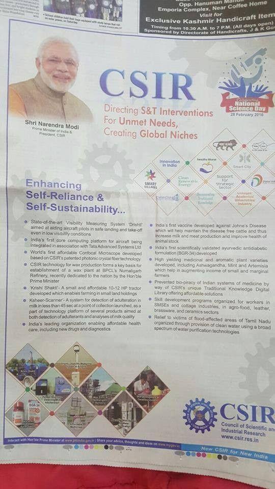 Bgr 34 An Innovative Approach Of Narendra Modi S Make In India